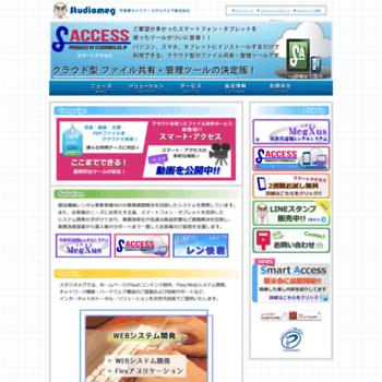 Studiomeg.co.jp thumbnail