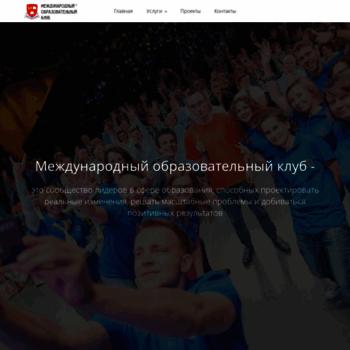 Study-club.ru thumbnail