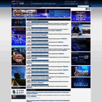 Stv-online.ru thumbnail