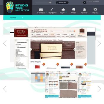 Веб сайт stwebmaster.ru