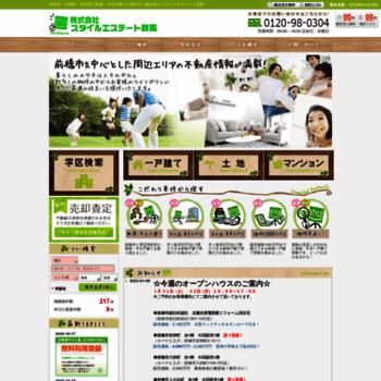 Style-e.co.jp thumbnail