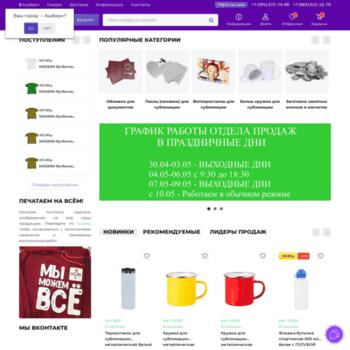 Sublimagia.ru thumbnail