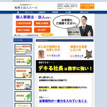 Sugoigundam.jp thumbnail