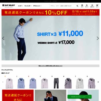 Suit-select.jp thumbnail