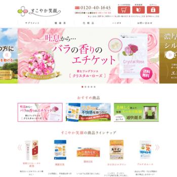 Sukoyaka-egao.jp thumbnail