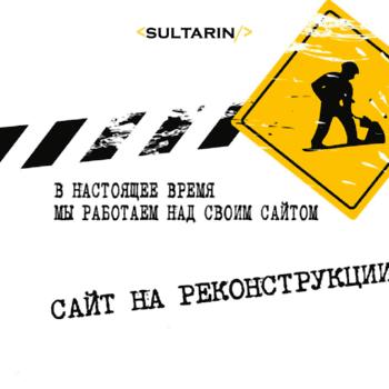 Sultarin.ru thumbnail