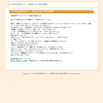 Sumikinbussan.co.jp thumbnail