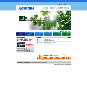 Sunclean.biz thumbnail