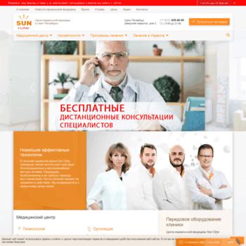 Sunclinicspb.ru thumbnail