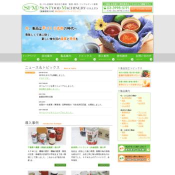 Sunfood-m.co.jp thumbnail