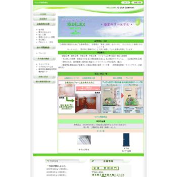 Sunlex.co.jp thumbnail