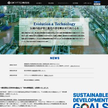 Sunsunnet.co.jp thumbnail