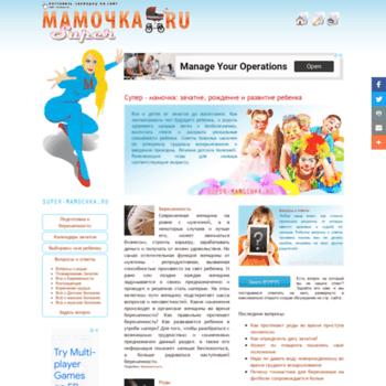 Super-mamochka.ru thumbnail