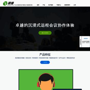 Super-v.com.cn thumbnail