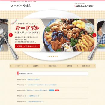 Super-yamasa.jp thumbnail