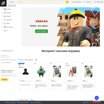 Super01.ru thumbnail