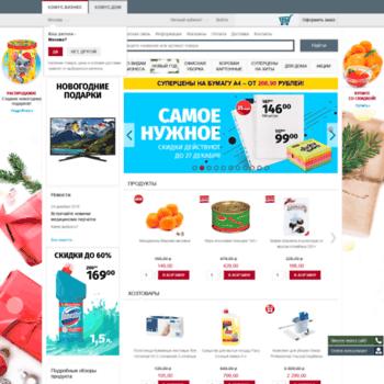 Superfishka.ru thumbnail