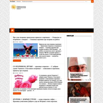 Supersolnishco.net thumbnail