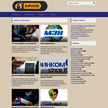 Suplicio.ru thumbnail