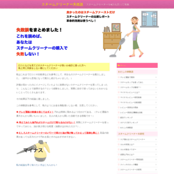 Supportista.jp thumbnail