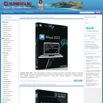 Suprenta.ru thumbnail