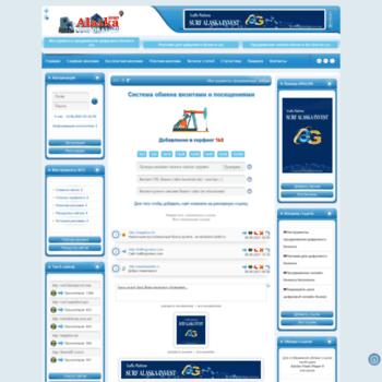 Веб сайт surf.alaskainvest.com