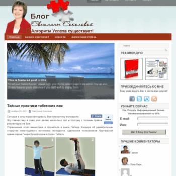 Svetlanacompany.ru thumbnail