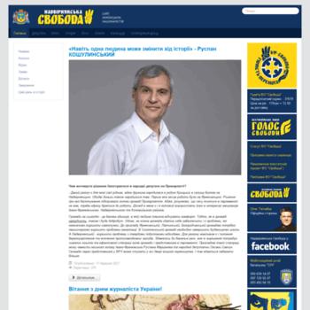 Svoboda-nad.org.ua thumbnail