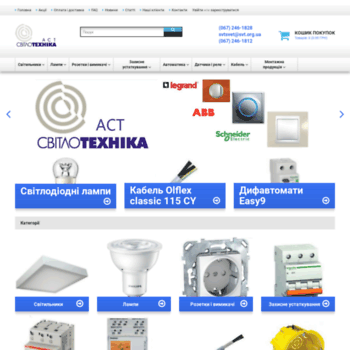 Svtsvet.com.ua thumbnail