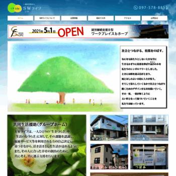 Swlife.or.jp thumbnail