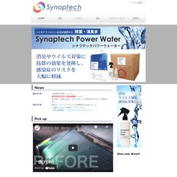 Synaptech.jp thumbnail