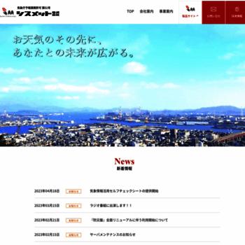Sysmet.co.jp thumbnail