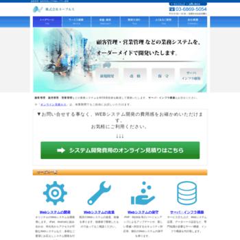 System-dev.jp thumbnail