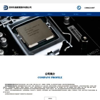 Syzxw.cn thumbnail