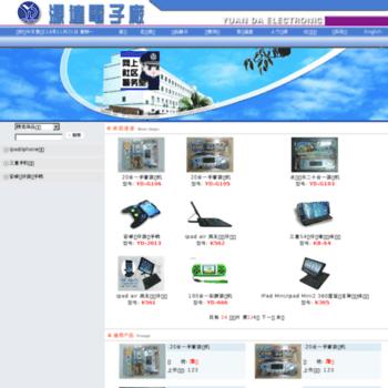 Szyuanda.com.cn thumbnail