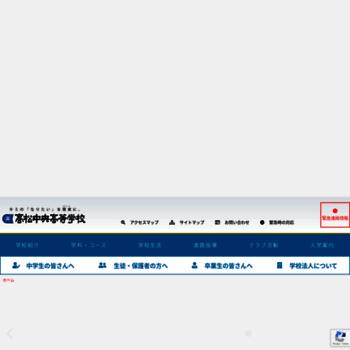 Ta-chuo.ed.jp thumbnail