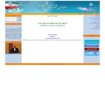 yaraneh10.mcls.gov.ir