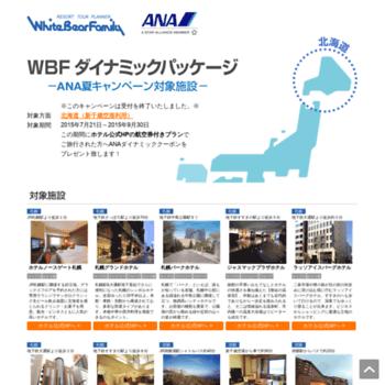 Tabipon.jp thumbnail
