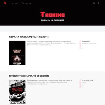 Tabkino.ru thumbnail