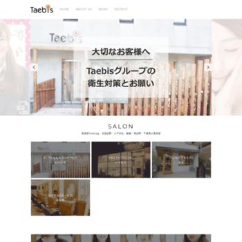 Taebis.net thumbnail