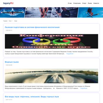 Tagany.ru thumbnail