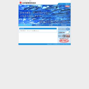 Taisan.co.jp thumbnail