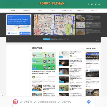 Taiwanisshu.asia thumbnail