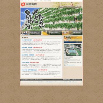 Taiyo-t.jp thumbnail