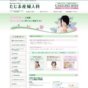 Tajima-lc.jp thumbnail
