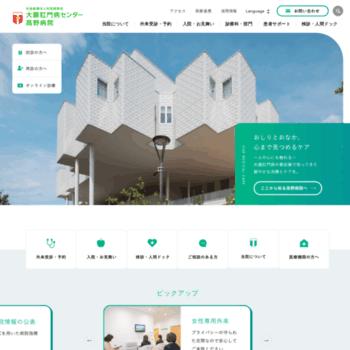 Takano-hospital.jp thumbnail