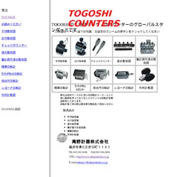 Takanokeiki.co.jp thumbnail