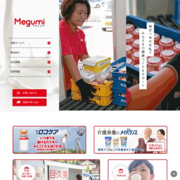 Takuhai-megumi.co.jp thumbnail