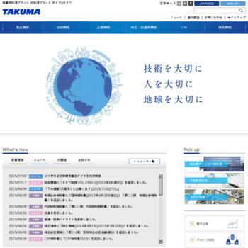 Takuma.co.jp thumbnail