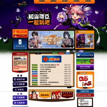 Talesrunner.com.hk thumbnail